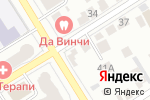 Схема проезда до компании САВ-АВТО в Барнауле