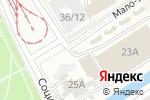 Схема проезда до компании У Мартина в Барнауле