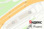 Схема проезда до компании Renault в Барнауле