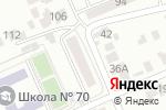 Схема проезда до компании Библиотека №11 в Барнауле