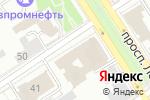 Схема проезда до компании Сибирь в Барнауле