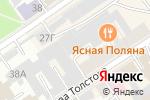 Схема проезда до компании Ковровый дом в Барнауле