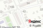 Схема проезда до компании Семейная в Барнауле