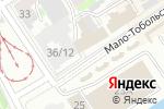 Схема проезда до компании Лалетин в Барнауле