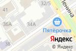 Схема проезда до компании Хит-Мастер в Барнауле