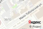 Схема проезда до компании СтройАльянс в Барнауле