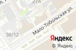 Схема проезда до компании Манул в Барнауле