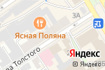 Схема проезда до компании Рулон в Барнауле