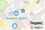 Схема проезда до компании Канцелярские товары в Барнауле