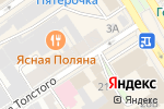 Схема проезда до компании Дом обоев в Барнауле