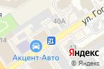 Схема проезда до компании Новотекс в Барнауле