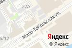 Схема проезда до компании ФИФА в Барнауле