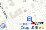 Схема проезда до компании Прана в Барнауле