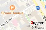 Схема проезда до компании Сила воды в Барнауле