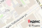 Схема проезда до компании Yotan-heim в Барнауле