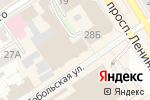 Схема проезда до компании Парфюм для Вас в Барнауле