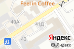 Схема проезда до компании alexkell.ru в Барнауле
