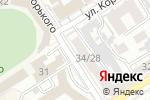 Схема проезда до компании Управление Федеральной службы по надзору в сфере защиты прав потребителей и благополучия человека по Алтайскому краю в Барнауле