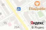 Схема проезда до компании Магазин напитков на розлив в Барнауле