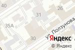 Схема проезда до компании Алиса в Барнауле