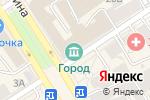 Схема проезда до компании Город в Барнауле