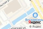 Схема проезда до компании Аврора в Барнауле