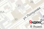 Схема проезда до компании Магазин бамбукового белья в Барнауле