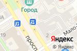 Схема проезда до компании Банк Хоум Кредит в Барнауле