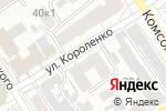Схема проезда до компании Mep Group в Барнауле