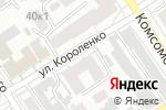 Схема проезда до компании МедПроф в Барнауле