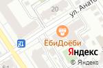 Схема проезда до компании Дизайнерская-Бумага.рф в Барнауле