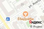 Схема проезда до компании Сокол в Барнауле