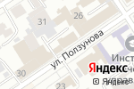 Схема проезда до компании Валёр в Барнауле