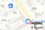 Схема проезда до компании Миксер в Барнауле
