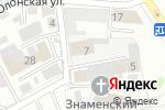Схема проезда до компании Алтайские теплицы в Барнауле