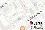 Схема проезда до компании Evita в Барнауле