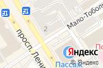 Схема проезда до компании Мототехника в Барнауле