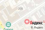 Схема проезда до компании ХоТТаБыЧ в Барнауле