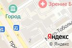 Схема проезда до компании Оптово-розничная фирма в Барнауле