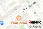 Схема проезда до компании Добромед в Барнауле