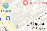 Схема проезда до компании Магазин кожгалантереи в Барнауле