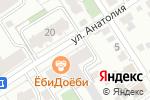 Схема проезда до компании ISMA в Барнауле
