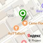 Местоположение компании Эко-Партнер