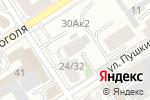 Схема проезда до компании TREND в Барнауле