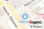 Схема проезда до компании Формула Уюта в Барнауле