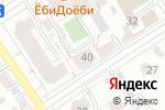 Схема проезда до компании СК Сибирия в Барнауле
