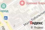 Схема проезда до компании Малыш в Барнауле
