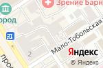 Схема проезда до компании Магазин одежды и нижнего белья в Барнауле