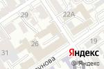 Схема проезда до компании Юридический и финансовый консалтинг в Барнауле