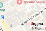 Схема проезда до компании Паладин в Барнауле